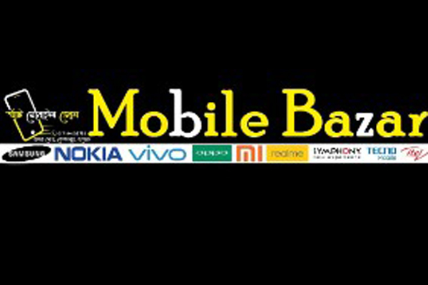 Mobile Bazar