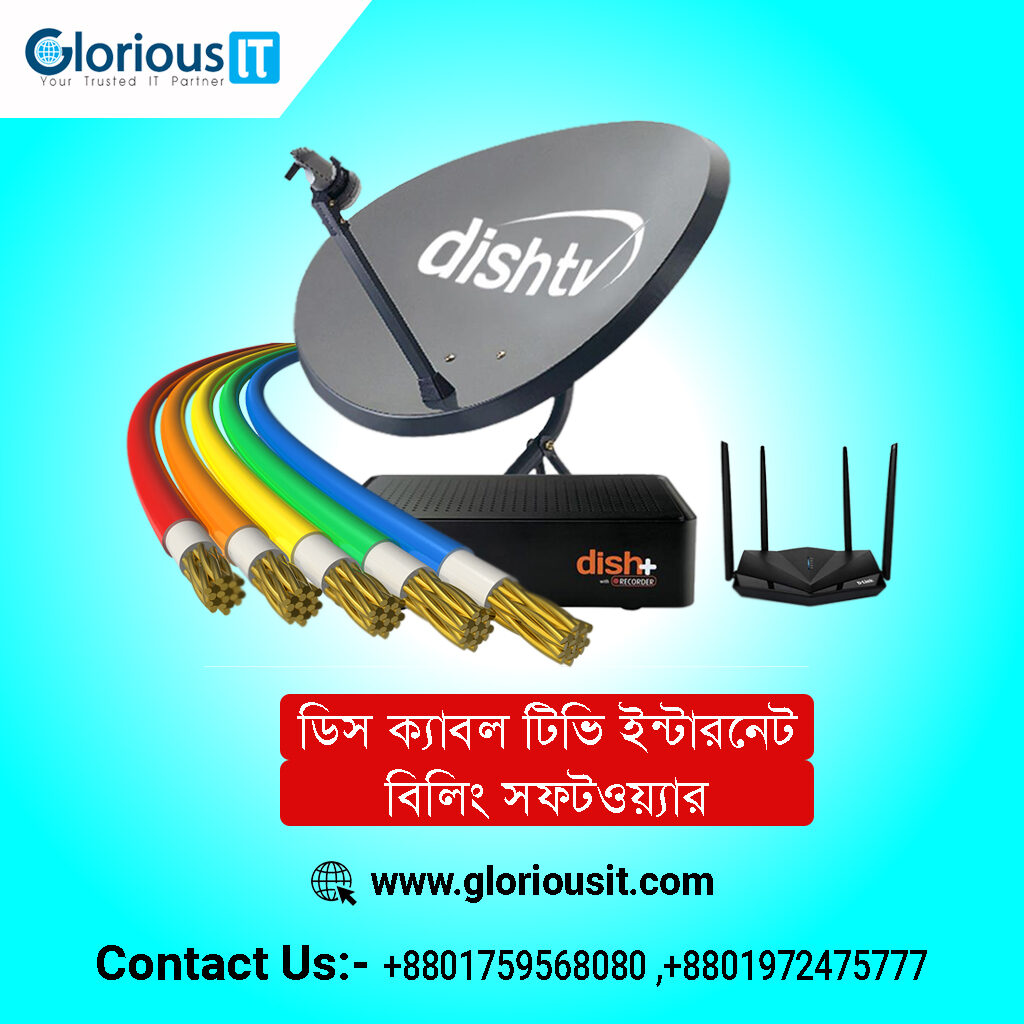 Dish Cable TV internet billing software