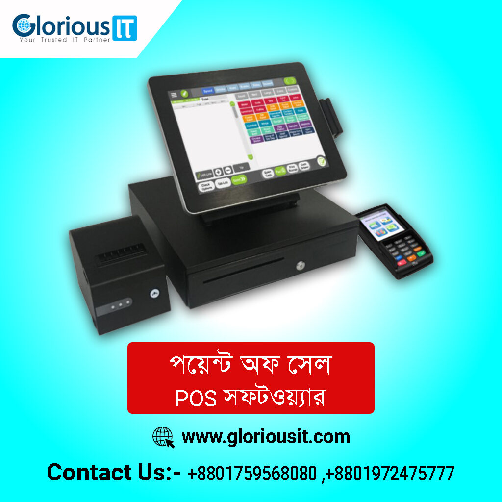 Point-of-Sale-–-POS-Software