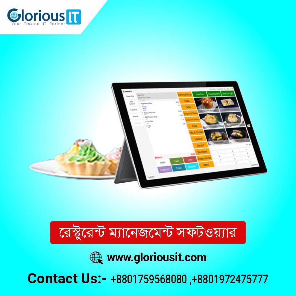 Restaurant-Management-Software