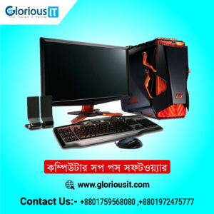 Computer Shop POS Software