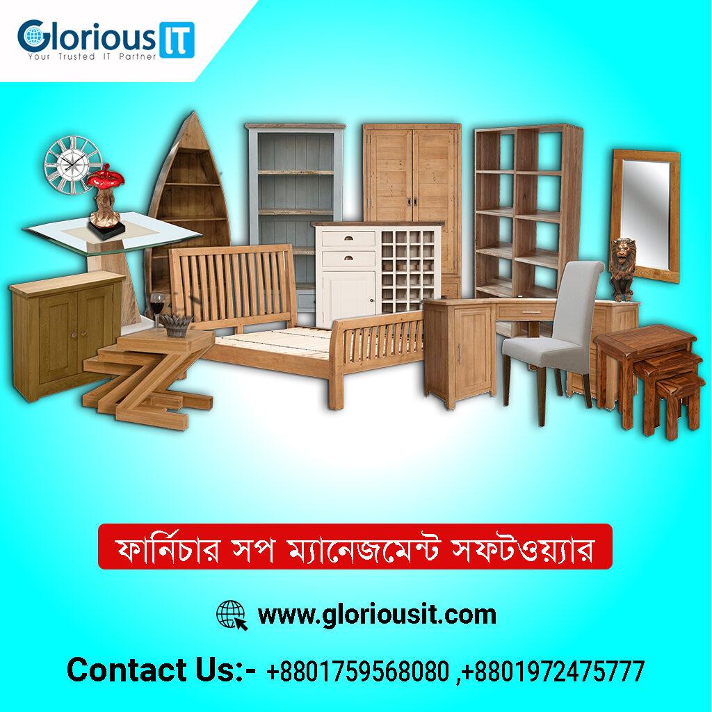 Furniture shop Management Software