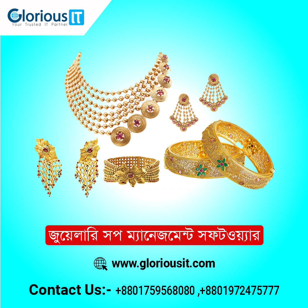 Jewelry Shop Management Software