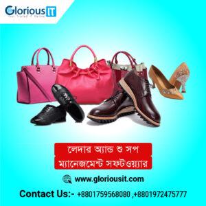 Leather & Shoe Shop Management Software