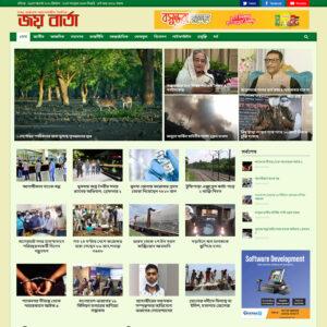 joybarta.com